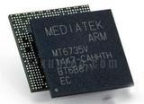 回收MTK芯片